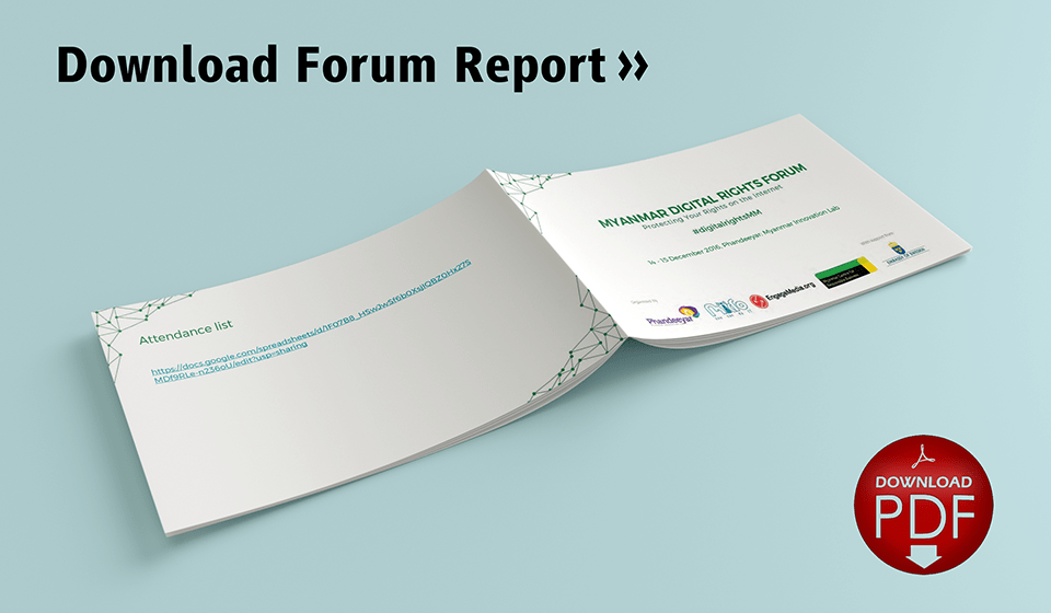 Download the 2016 Digital Rights Forum Report