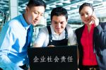 Responsible Business Resources (in Chinese)