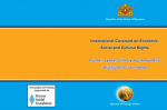 Burmese Translation of the International Covenant on Economic, Social and Cultural Rights