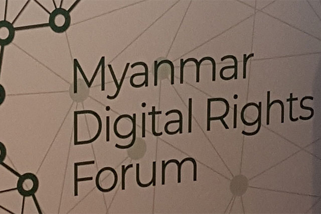 The Forum will take stock of the state of digital rights in Myanmar, learn from international experience, and engage stakeholders to identify advocacy and capacity-building priorities for action in 2019.