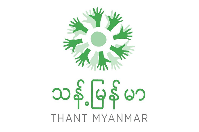 Thant Myanmar is a grassroots movement fighting plastic pollution in Myanmar.