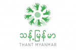 Join MCRB and Thant Myanmar in the Battle to Beat Plastic Pollution