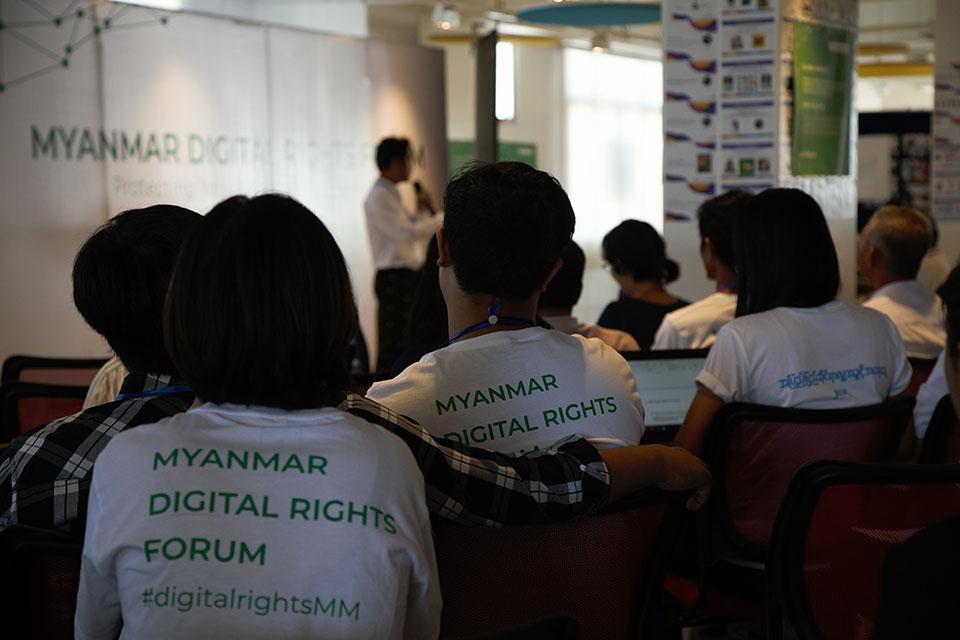 Digital Rights Forum 2018
