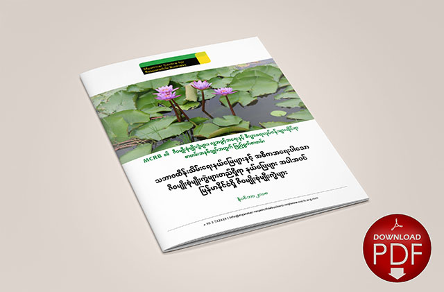 Biodiversity in Myanmar, including Protected Areas and Key Biodiversity Areas